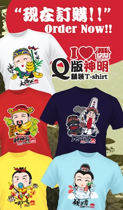 Q-Deities T-Shirts of AngKongKeng