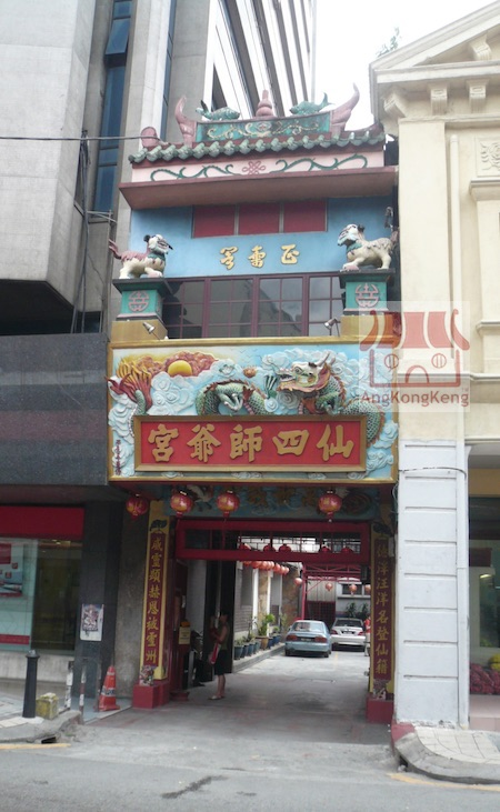 吉隆坡仙四师爷庙KL Sin Sze Si Sze Ya Temple Entrance