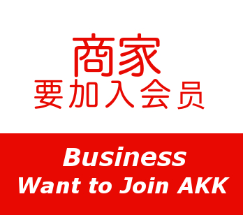 Business Join AngKongKeng